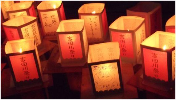 清流に感謝 「吉田川祭り」で灯篭流し