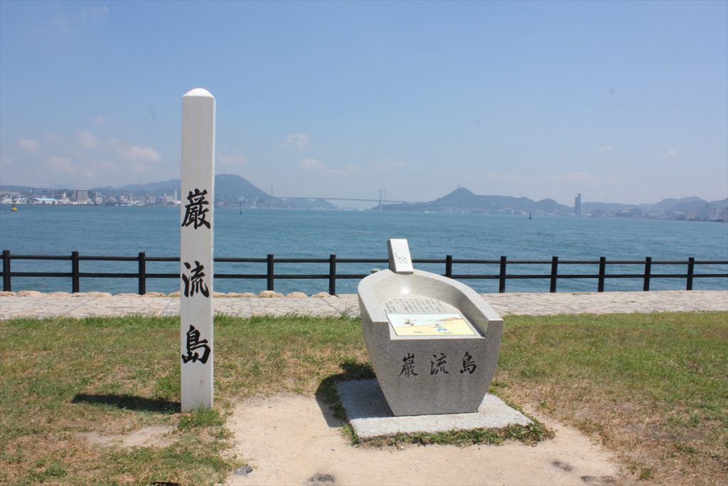 関門海峡に浮かぶ「決闘の聖地」(2)