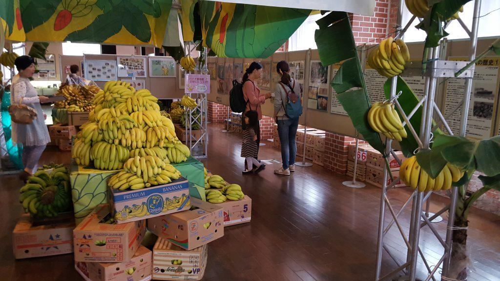 バナナワールド全開! 「門司港バナナ博物…