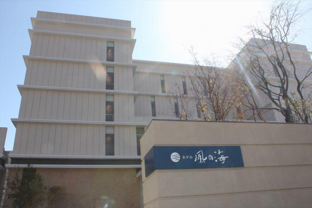 海峡を一望できるホテル(1)