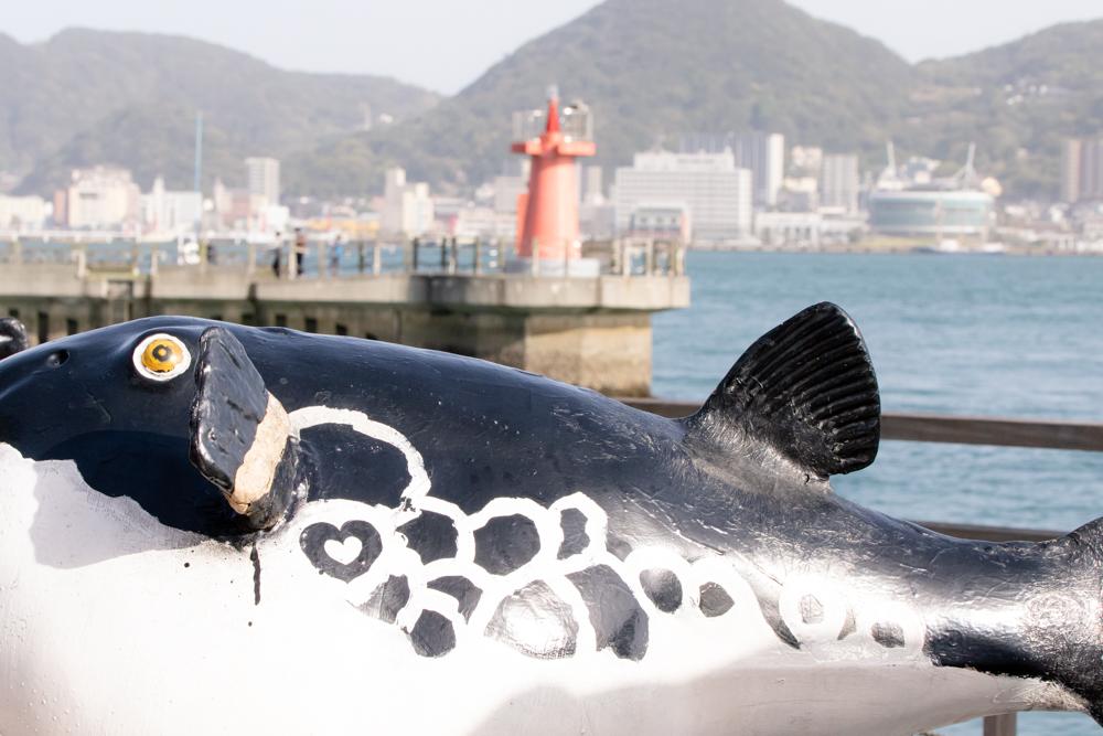 関門海峡の話題のスポット!(4)