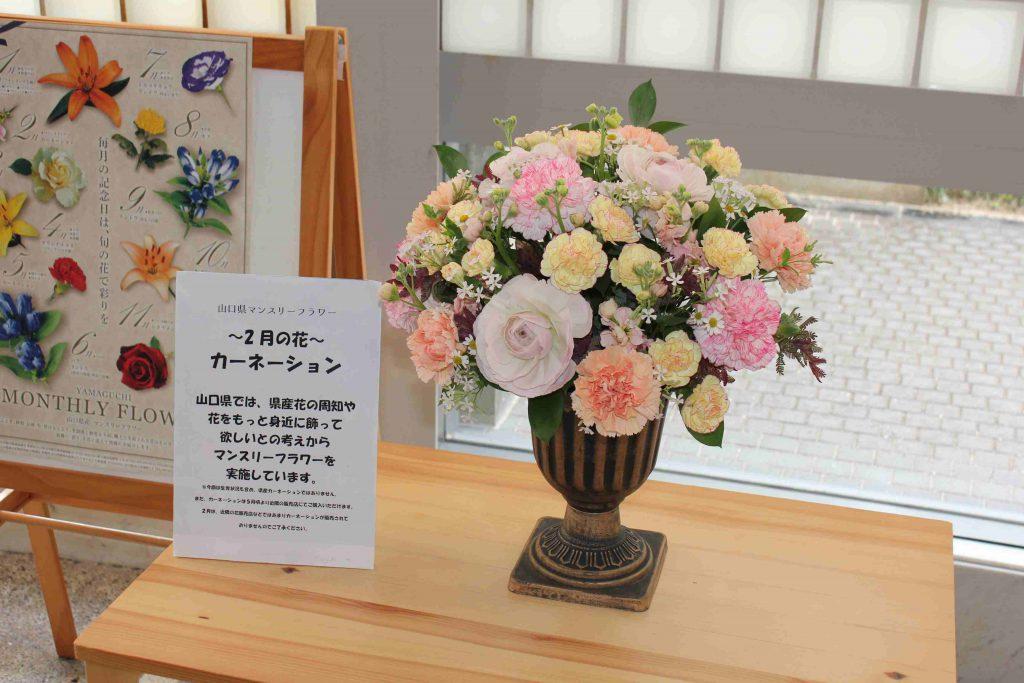 花とハートで彩るバレンタイン